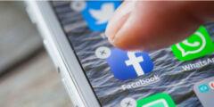 كيفية حذف حساب الفيس بوك نهائيا